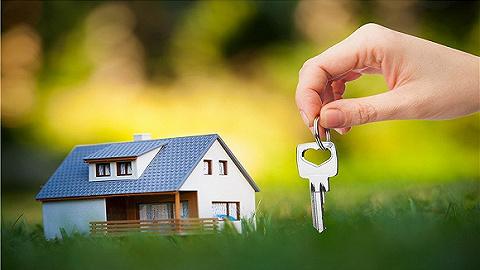 楼市步入新周期: 房地产销售四年来首次负增长