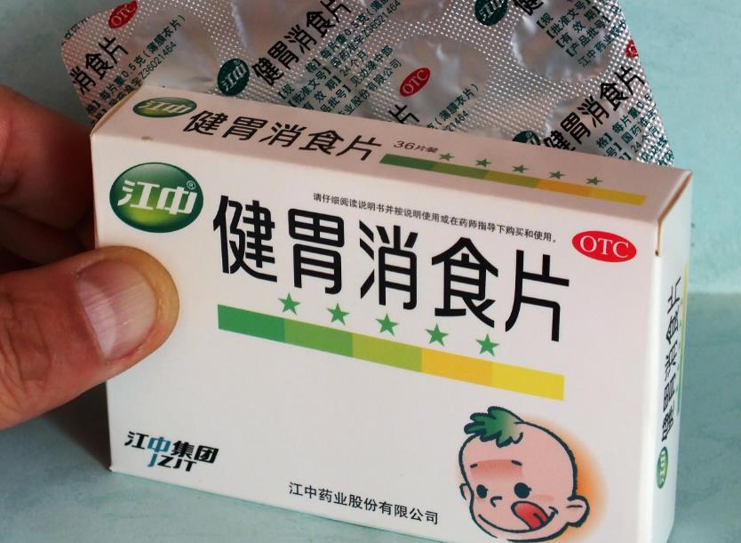 健胃消食片产销量下降,江中药业净利增长靠削减广告投入