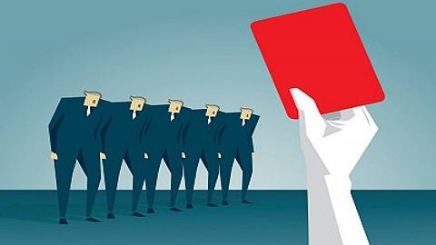 监管重拳整治债券交易管理,国融、五矿两券商遭重罚