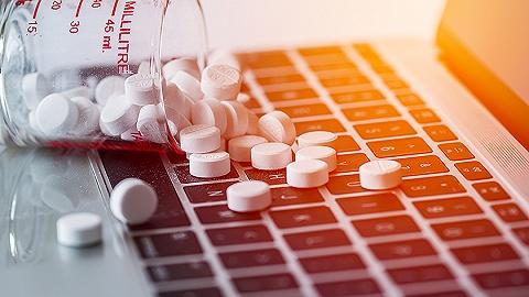网售处方药政策上半年落地可期,或有条件放开