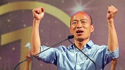 韩国瑜率高雄市经贸访问团抵达深圳,为台湾青年双创基地揭牌