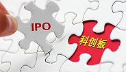 IPO竞速: 科创板第五批出炉 发审批文渐提速