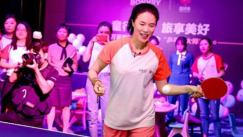【专访】万豪推出大中华区首个专属时刻大师班,让国球乒乓不止有输赢
