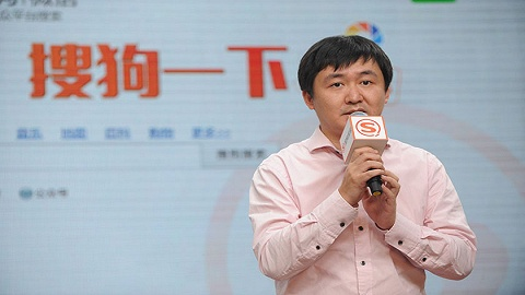 """搜狗CEO王小川回应""""统计加班时长裁员"""":公司没有这样的要求"""