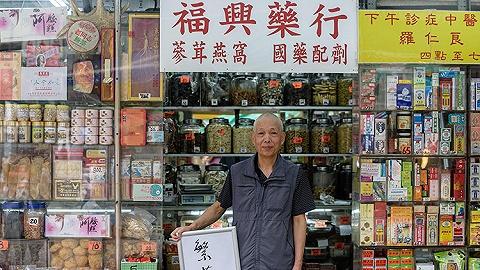 香港买中成药就一定可靠了吗?