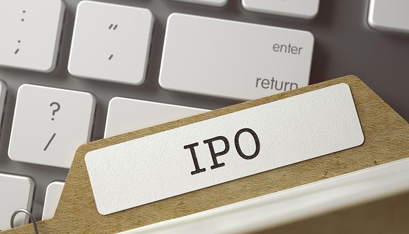 汇景控股冲击港股IPO,净负债率连续三年超200%