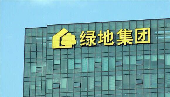 绿地香港转让上百亿资产,张玉良的港股平台发展缓慢