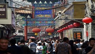 【财经数据】一季度北京居民人均消费支出超万元