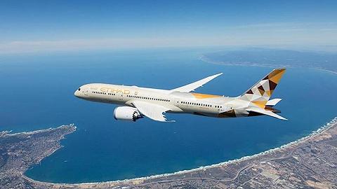 """阿提哈德航空将于世界地球日推出""""无一次性塑料航班"""""""