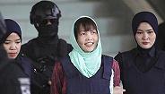 朝鲜金姓男子死亡案最后一名被告获释,将返回越南