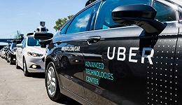 从卡兰尼克到科斯罗萨西:Uber上市能否助其扭亏
