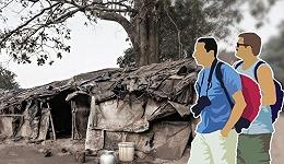 当贫穷被浪漫化:去贫民窟旅行,体验或休闲,猎奇或猎艳