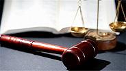 32年后改判无罪,耿万喜申请国家赔偿为何被驳回?
