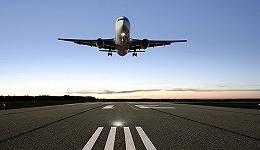 民航局发布4月数据:多机场现旅客吞吐量负增长