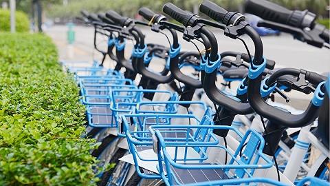 直通部委| 六部门:共享单车原则上不得收取押金 科技部正研究起草人工智能治理准则