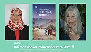布克国际文学奖揭晓,阿拉伯语作品首次获奖