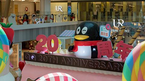 20岁之后,QQ的下一步将怎么走?我们和产品负责人聊了聊