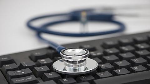 扣非后连亏六年,九安医疗的互联网医疗梦还能坚持多久?