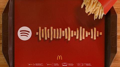 麦当劳的薯条歌单、肯德基的嘻哈歌单,音乐营销哪家强?