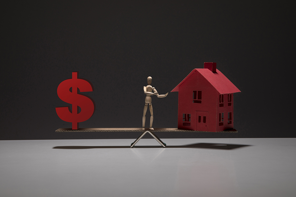 快看 | 上市公司再卖房,民丰特纸拟卖房36套收益超上年净利润