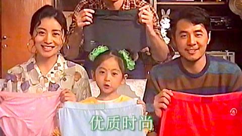 网易云音乐卖内裤,还做了一条80年代播音腔广告