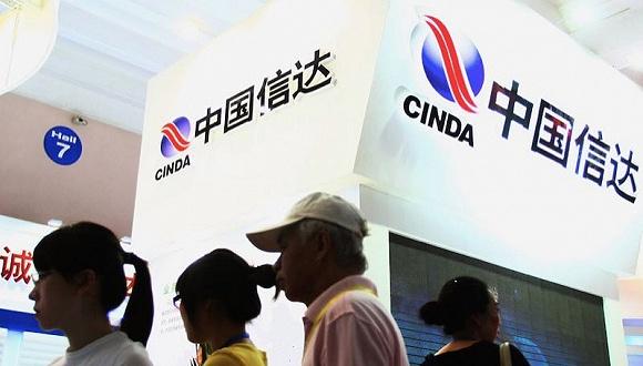 资产处置不利,广州信达也开始甩卖项目