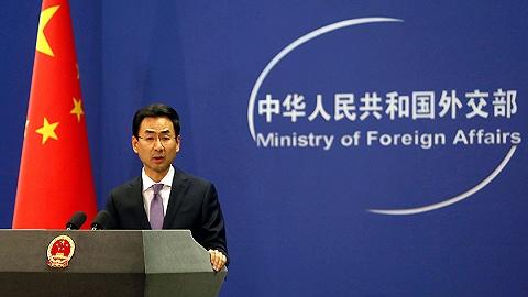外交部发言人就香港修例问题发表谈话