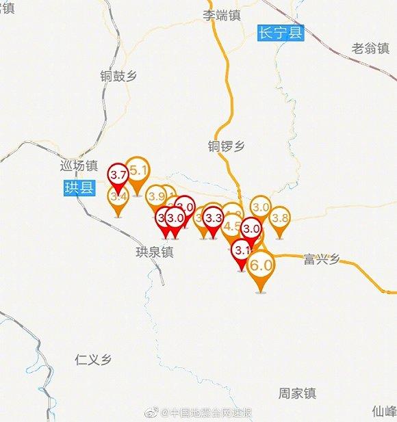 四川长宁地震:记录到2.0级及以上余震88次 最大余震为5.3级