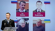 马航MH17空难调查组对四嫌犯发逮捕令,但俄嫌犯或缺席审判