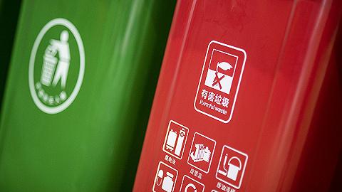【界面晚报】生活垃圾分类制度将入法 14省份城镇化率接近60%