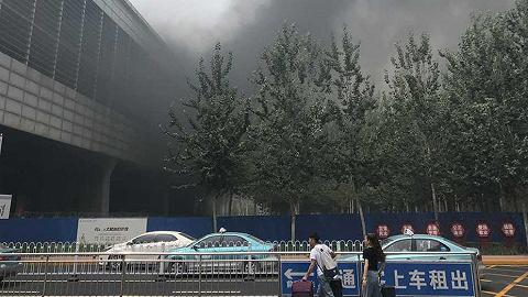 快看 | 天津南站附近出现火情,京沪线列车大范围晚点