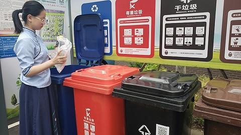 上海进入垃圾分类新时代