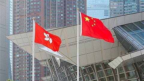 香港强烈谴责极端暴力行为,林郑月娥:对违法行为将追究到底