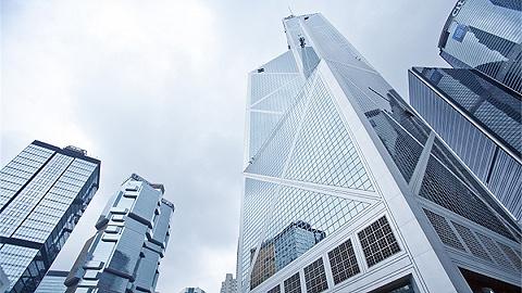 外交部驻香港公署负责人强烈谴责暴力冲击立法会