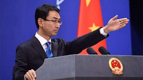 外交部:对有关国家干涉香港事务强烈不满,坚决反对