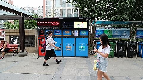 """【界面早报】北京将推动垃圾分类立法罚款 今年第4号台风""""木恩""""生成"""