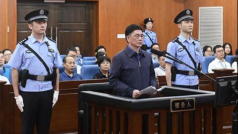 """浙江""""红通人员""""姚锦旗受审,系国家监委成立后引渡第一案"""