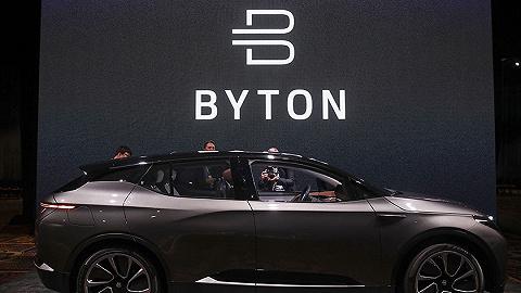 为破造车资质难题背负债务,拜腾汽车被曝3.1亿元支付逾期