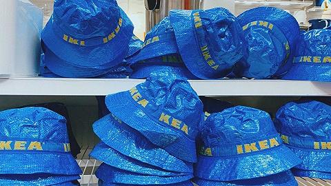 【是日美妙事物】抢到断货的网红宜家渔夫帽,摇滚又秘密的CELINE艺术家协作系列
