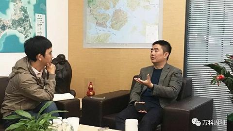 【独家】万科原厦门总经理,现长租公寓总经理薛峰辞职