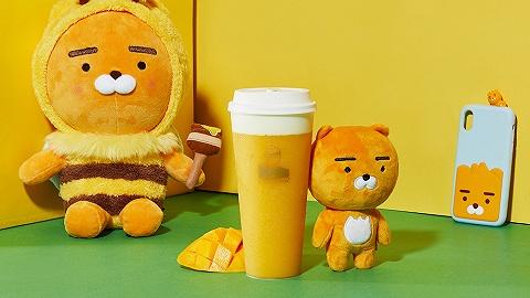 【是日美妙事物】正当道的透后唇彩又有新挑选,乐乐茶与KAKAO FRIENDS颜值口胃皆线