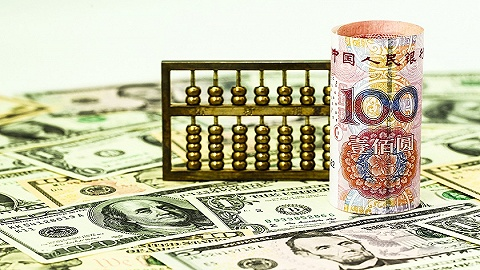 【财经数据】上半年中国吸收外资金额同比增长7.2%