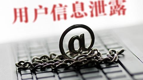 除了巨额罚款,政府和企业还该为用户数据安全做些什么?