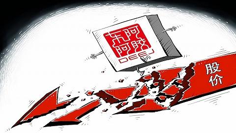 驴皮神话破灭?东阿阿胶中报净利润预减八成是因为渠道清库存?