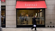 美国奢侈品百货Barneys或将破产