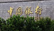中国银行决定回购首笔境外优先股,或因控制利息成本