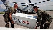 """切断对中美洲国家援助,美国要给委内瑞拉反对派""""发工资"""""""