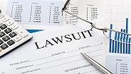 承接项目惹官司,特锐德子公司股权遭法院冻结