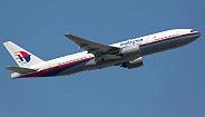 MH370曝新线索:有乘客携180斤不明物品登机