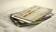 上海银保监局出手整顿信用卡业务,工行、招行、兴业等6家银行被罚190万